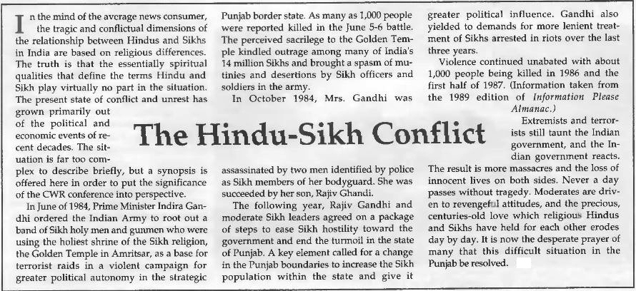difference between sikhs and hindus